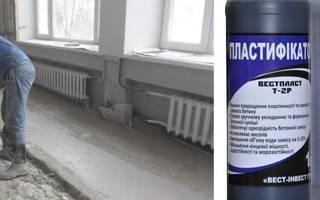 Какой пластификатор лучше для бетона?