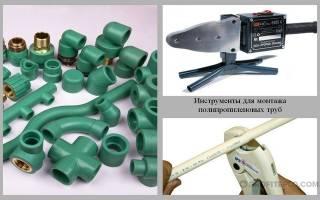 Как правильно паять пластиковые трубы?