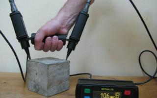 Какую прочность набирает бетон за 7 суток?