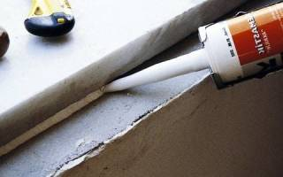 Герметик для бетона водостойкий