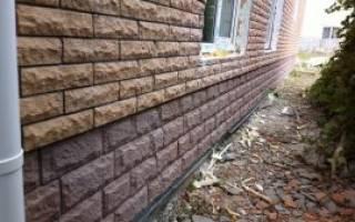 Плитка облицовочная для фасада дома и фундамента