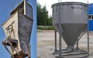 Емкость для заливки бетона рюмка