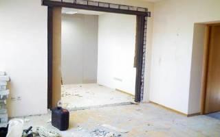 Расширение дверного проема в бетонной стене