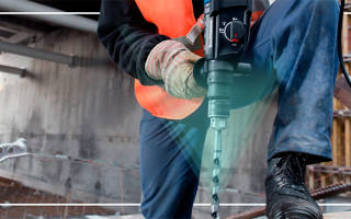 Как выбрать перфоратор для бетона?
