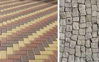 Тротуарная плитка и брусчатка в чем разница?
