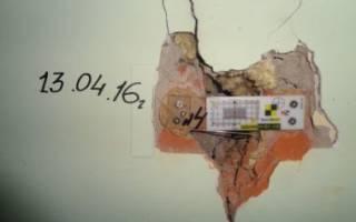 Горизонтальные трещины в стене причина