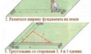 Как разметить фундамент под гараж?