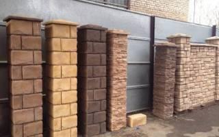 Столбы для забора из блоков под камень