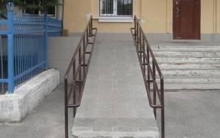 Как сделать пандус из бетона?
