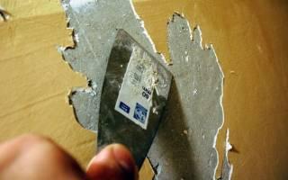 Как удалить масляную краску с бетонной стены?