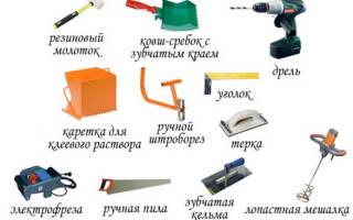 Инструмент для газобетона своими руками