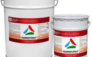 Полиуретановая эмаль для бетона