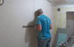 Чем приклеить гипсокартон к бетонной стене?