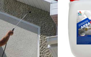 Гидрофобизирующий состав для бетона