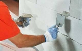 Как поштукатурить стены из газосиликатных блоков?