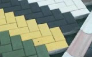 Как сделать цветную тротуарную плитку своими руками?