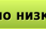 Теплоемкость керамзитобетонных блоков