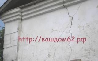 Ремонт стен из шлака