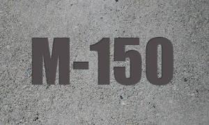 Бетон м 150 характеристики