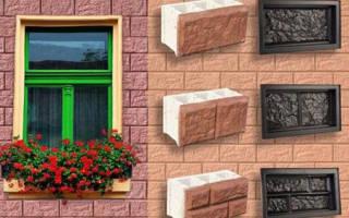 Изготовление фасадной плитки своими руками