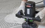 Оборудование для шлифовки бетона