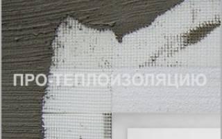 Утепление стен внутри дома из пеноблоков