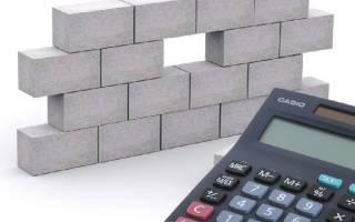 Как рассчитать количество газобетона для строительства дома?