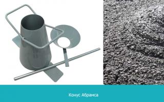Расслаиваемость бетонной смеси по показателю водоотделение