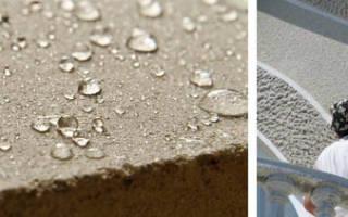 Пропитка для бетона гидрофобизирующая