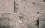 Определение влажности поверхности бетона для нанесения гидроизоляции